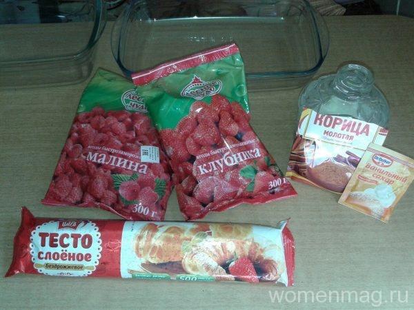 Пирог из слоеного теста и замороженных ягод рецепт с