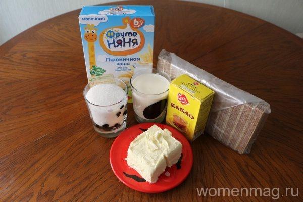 Домашние конфеты из детской каши