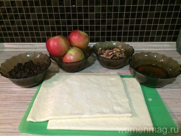 Яблочный штрудель