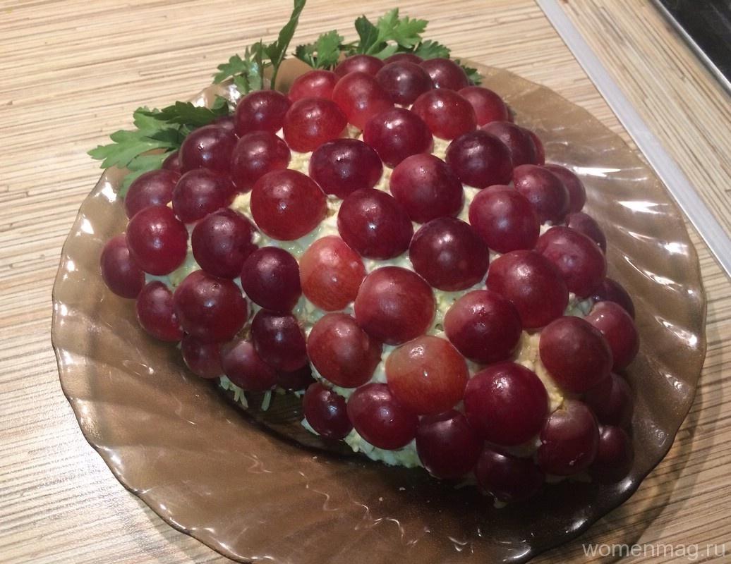 Салат гроздь винограда с курицей рецепт пошагово