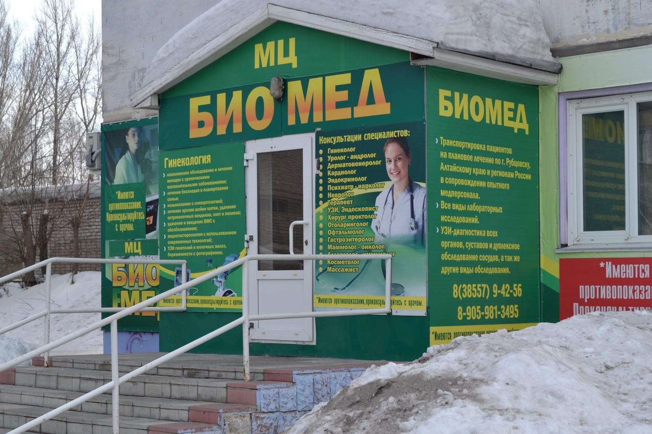 медицинский центр калининский район донецк