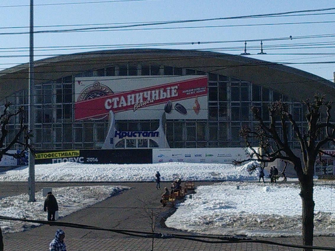купить соль в пушкино и пушкинском районе
