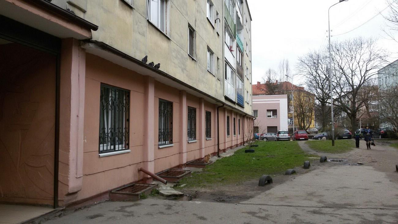 Красногорская поликлиника на кирова