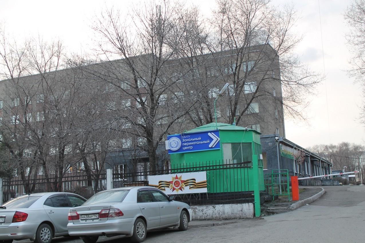 Детская поликлиника города слободского