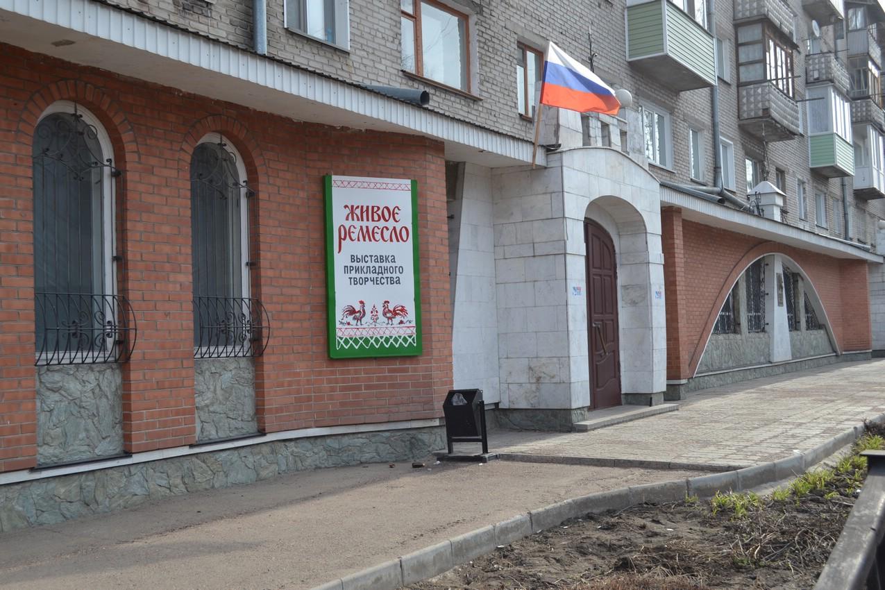 В Рубцовской Картинной галерее им. Тихонова проходит выставка изобразительного и прикладного творчества