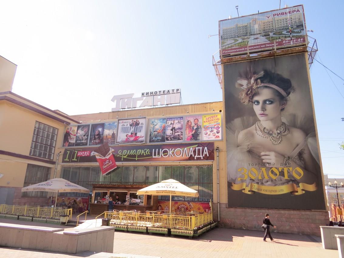 Адмирал генерал алладин - суббота, 19 мая 2012 - кинотеатр гигант - хабаровск - фотография 69 из 77 - geometriaby