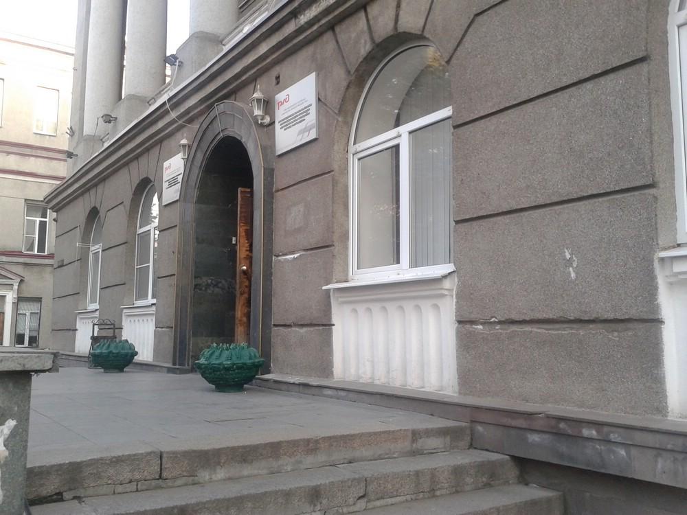 железнодорожная больница иваново официальный сайт