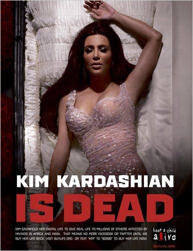 Ким Кардашиан мертва - ради благотворительности