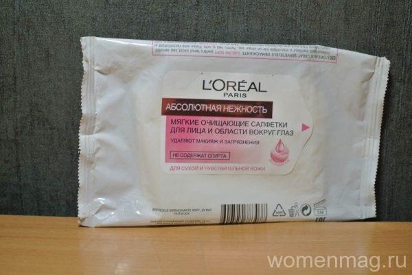 Очищающие салфетки для лица и области вокруг глаз L'Oreal Трио Актив