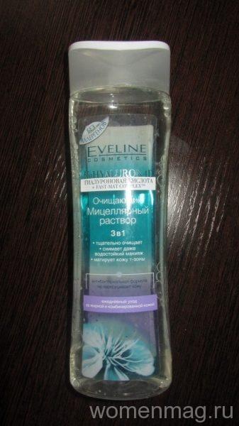 Очищающий мицеллярный раствор 3 в 1 Eveline с гиалуроновой кислотой