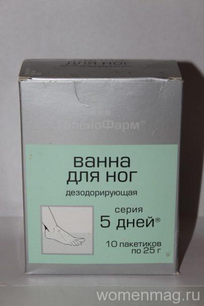 Ванна для ног ГаленоФарм дезодорирующая