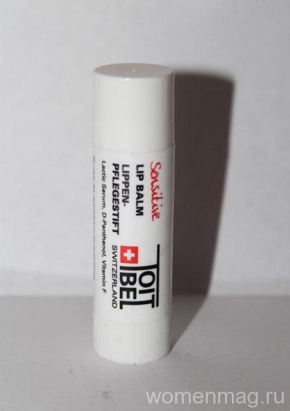 Бальзам для губ Toitbel Sensitive Lip Balm