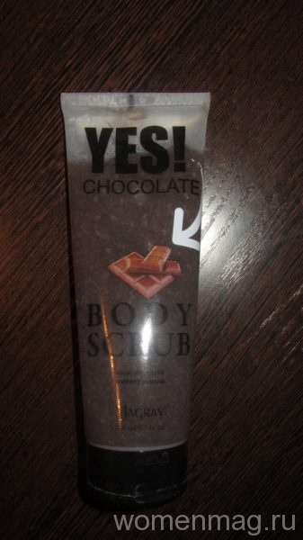 Скраб для тела YES! chocolate