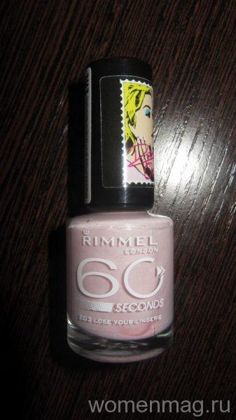 Лак для ногтей Rimmel 60 seconds