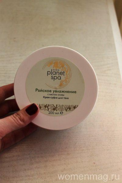 Крем-суфле для тела Avon Planet Spa Райское увлажнение