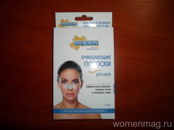 Очищающие полоски для носа VIA BEAUTY Clean series