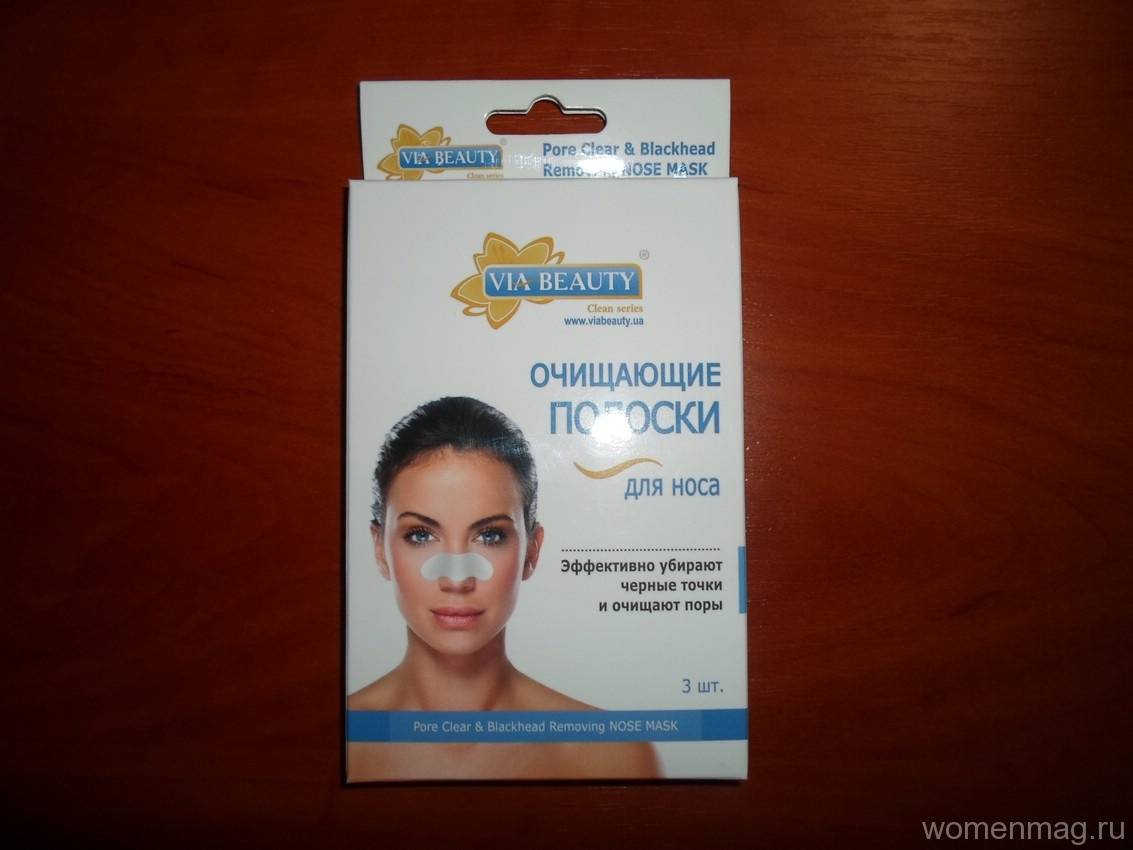 Очищающие полоски для носа Via Beauty Clean series. Отзыв