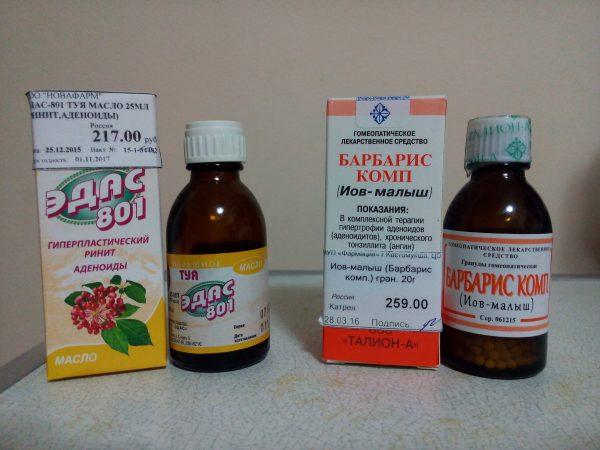 Гомеопатия от аденоидов - Барбарис комп (Иов-малыш), Эдас 801, масло туи