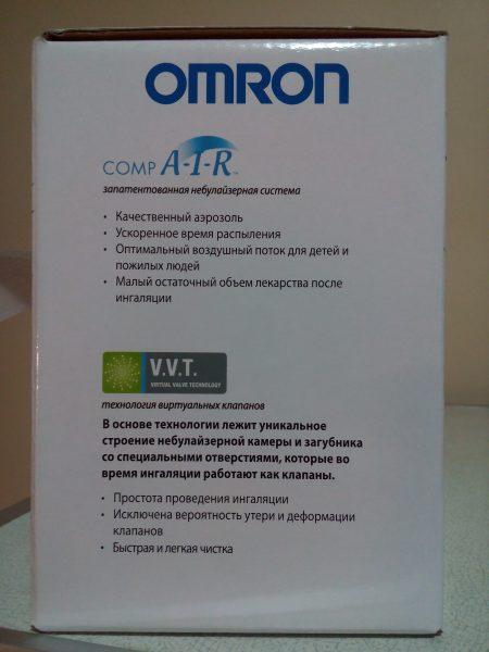 Небулайзер Omron для детей - коробка ингалятора