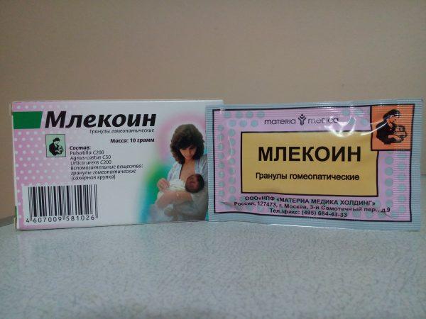 Гомеопатические гранулы Млекоин