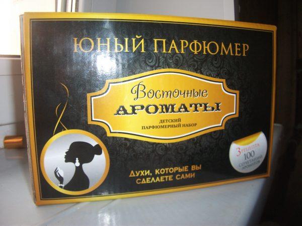 Детский парфюмерный набор Восточные ароматы. Юный парфюмер