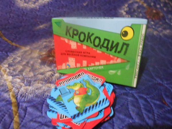Крокодил - игра для детей и взрослых