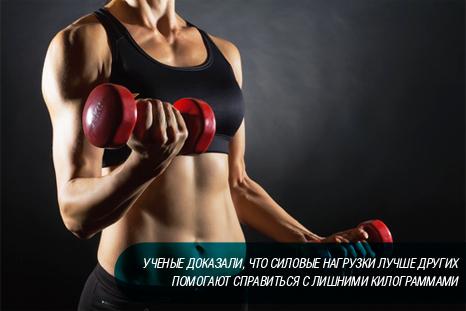 Польза силовых упражнений для женщин