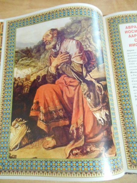 Владимир Бутромеев. Детский Плутарх. Великие и знаменитые. Древний Восток. От Хеопса до Дария