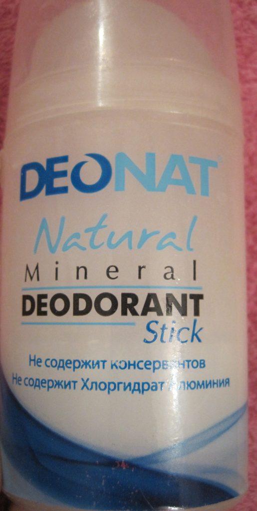 Натуральный дезодорант Deonat
