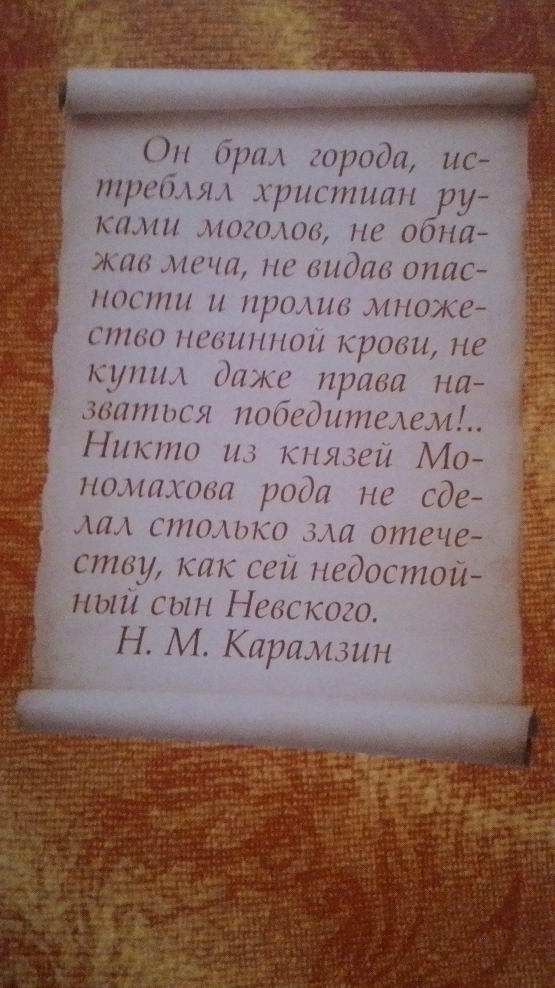 Энциклопедия Царей и Императоров (РОО РООССА)