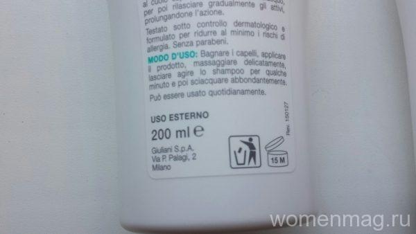Шампунь Bioscalin против выпадения волос