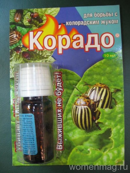 Средство от колорадского жука «Корадо»