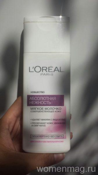 Молочко для снятия макияжа L'Oreal Paris