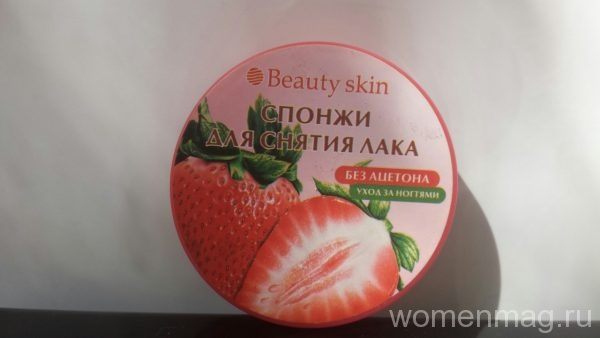 Спонжи для снятия лака Beauty Skin
