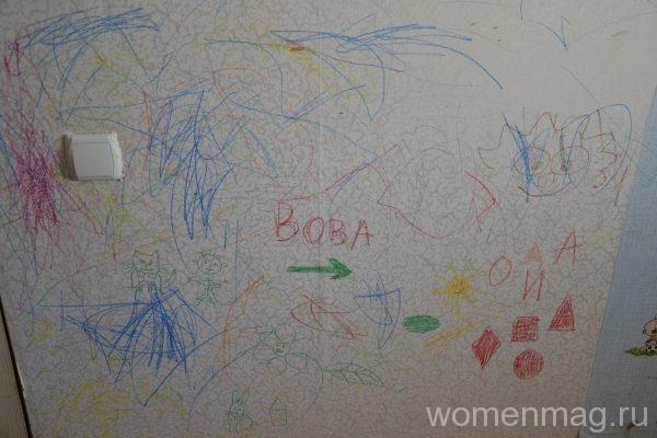 Детские цветные мелки Crayola