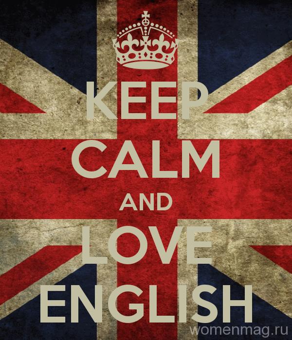 Как изучать английский без толстых книг и курсов?