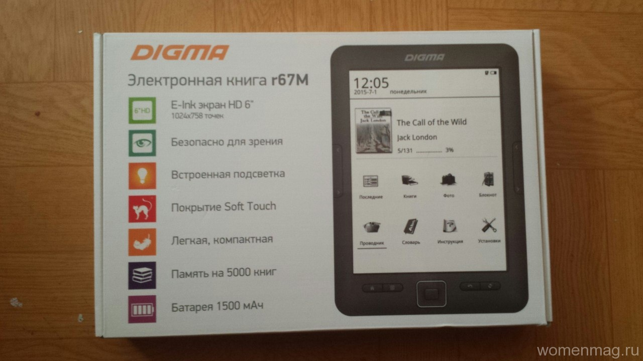 Электронная книга DIGMA r67M. Отзыв