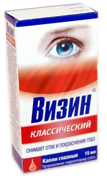 Капли для глаз «Визин»