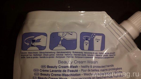 Жидкое крем-мыло Dove