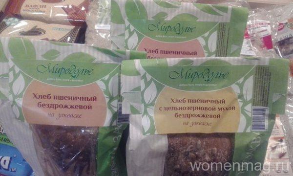 Бездрожжевой хлеб Миродолье