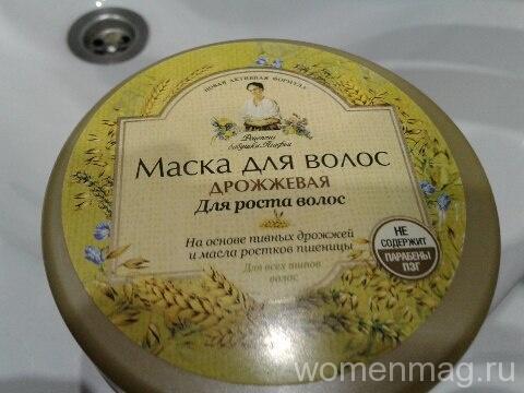 Дрожжевая маска для роста волос Рецепты бабушки Агафьи