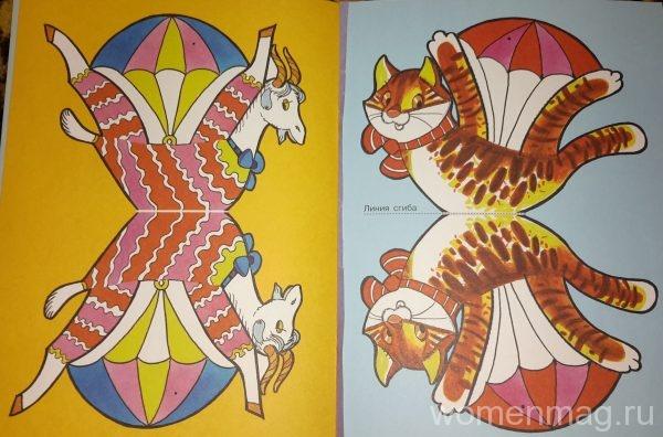 Книга Игрушки из бумаги к Новому году Анжелики Никитиной
