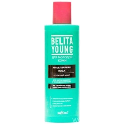 Мицеллярная вода для снятия макияжа Belita Young