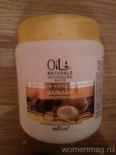 Бальзамы для волос Белита Oil Naturals