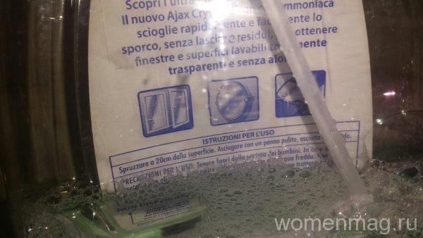 Средство для мытья окон и зеркал Ajax