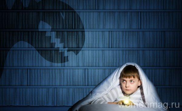 Как избавить ребенка от страха темноты