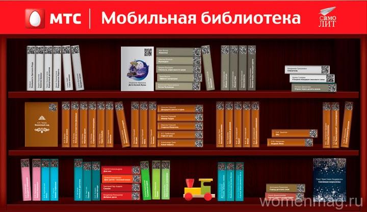 Как нищеброду читать эксклюзивную литературу бесплатно