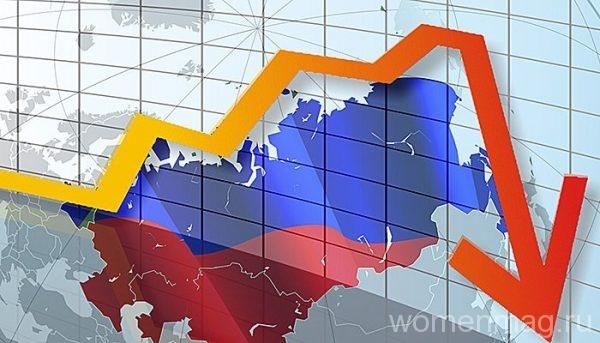 Экономический кризис 2014