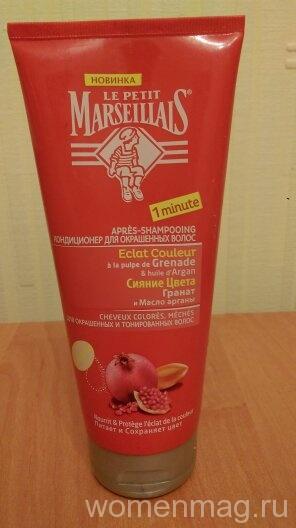 Кондиционер для волос Le Petit Marseillais для окрашенных волос Гранат и масло арганы