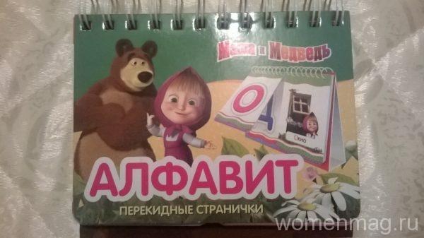 Учим буквы вместе с Машей и Медведем. Обзор карточек Алфавит. Перекидные странички